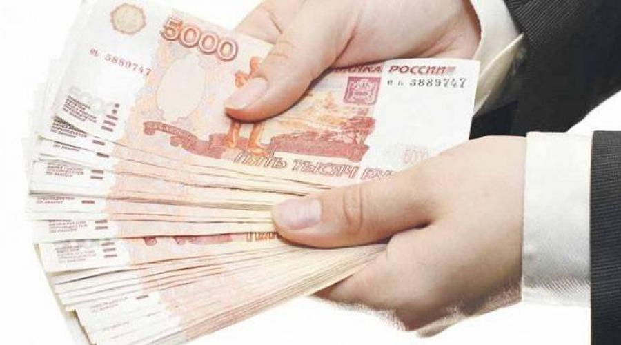 hogyan lehet pénzt keresni, ha csak 1000 van osho pénzt keresett