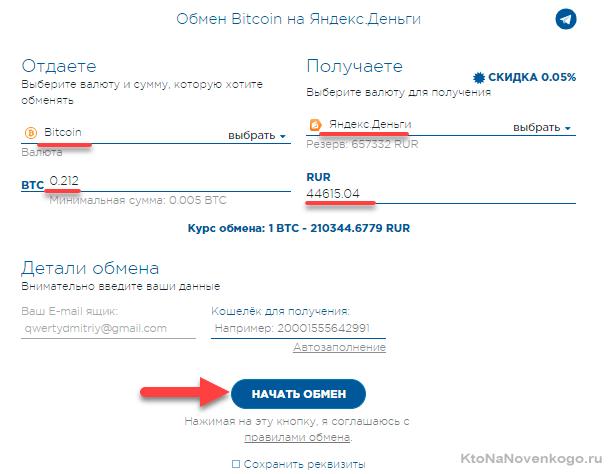 helyi bitcoin csevegés