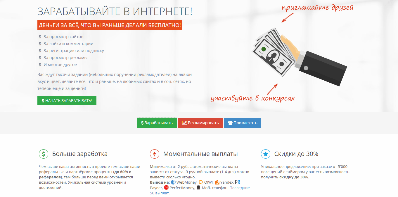 valódi keresettel rendelkező webhelyek az interneten mennyi pénzt tud keresni