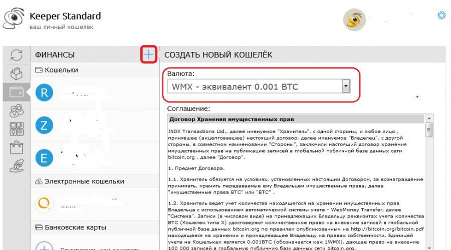 a bitcoin-fiók letétbe helyezése)