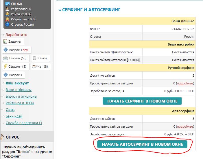 oldalak pénzt keresnek az internetes véleményeken