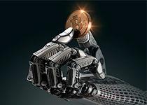 csere opció robot Mironov bináris opciók