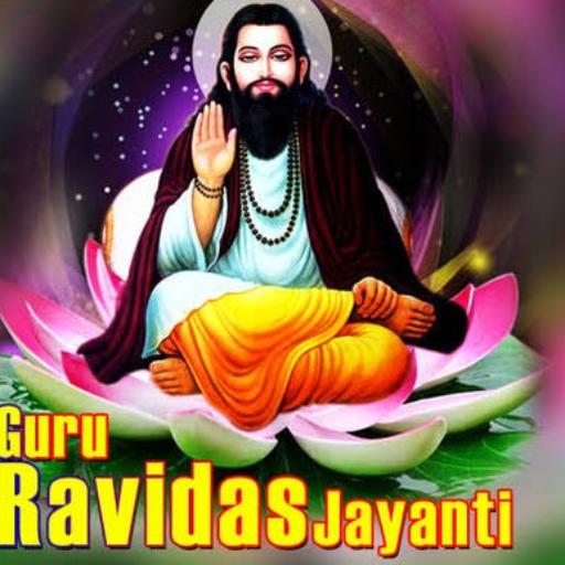 guru opció