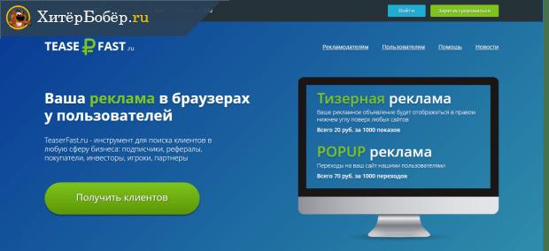 bevétel az interneten a webhelyről