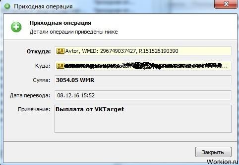 60 másodperces bináris opciós kereskedés bmw rusland trading