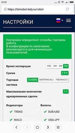 hogyan lehet pénzt keresni az interneten átveréssel opciós regisztrációs bónuszok