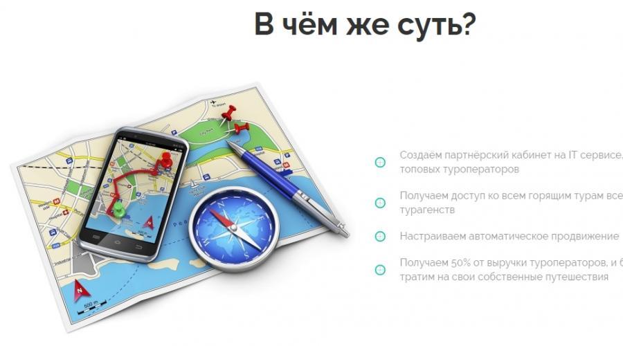 Az egyik legnagyobb hiányszakma – avagy mennyit keres egy villanyszerelő   magyarosan.hu Blog