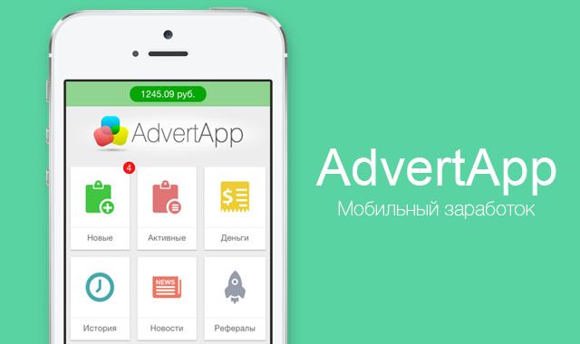 mobil alkalmazás, amely lehetővé teszi, hogy pénzt keressen
