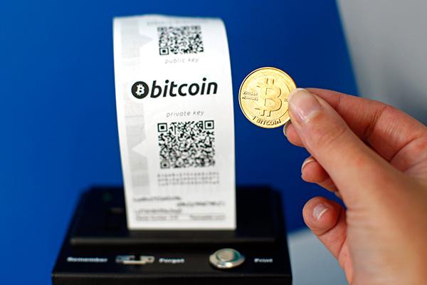 hogyan lehet bitcoin pénztárcát létrehozni a számítógépen tőzsdei kereskedési platform