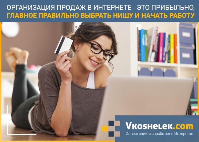 hogyan lehet pénzt keresni, ha tanul jutalék cseréje egy opcióért