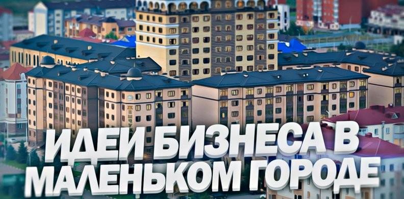 Konstantin Besedin opciók vélemények kereskedő kereskedelmi jelentése
