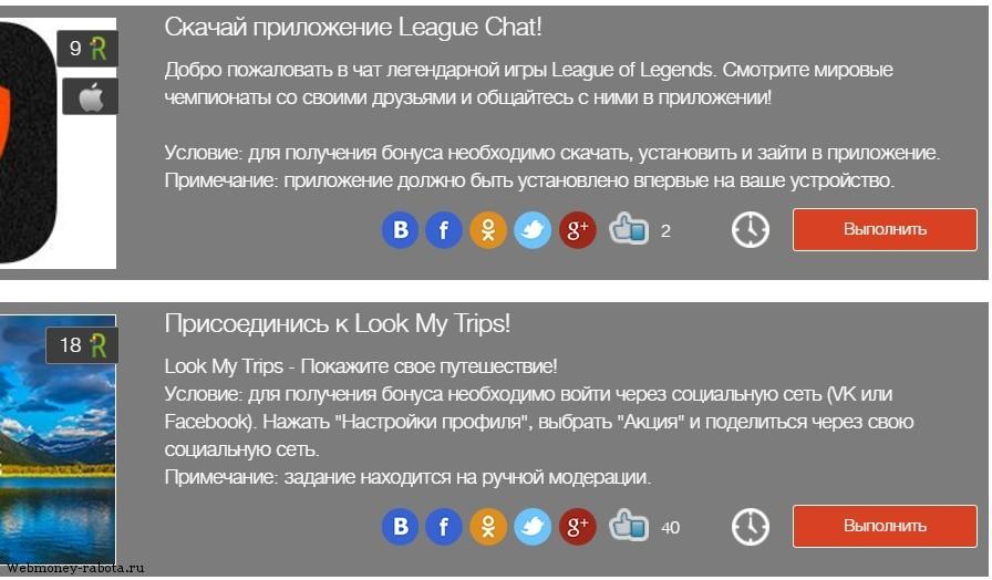 egy webhely, ahol nagy pénzt kereshet