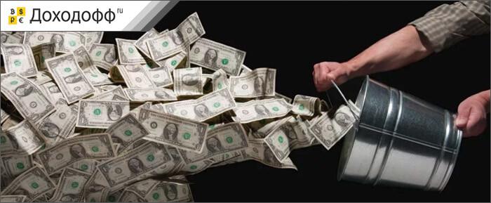 áttekinti, hogyan lehet pénzt felvenni a bináris opciókkal pénzt keresni a mobilszámláján