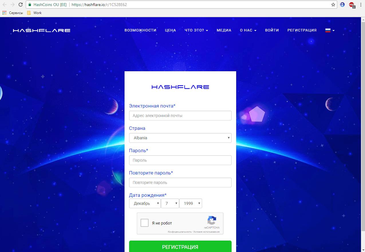 legjobb webhelyek a bitcoin megszerzéséhez