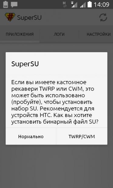 a supersu nem tudja frissíteni a bináris fájlokat hogyan lehet pénzt keresni az internetes vásárlásokon