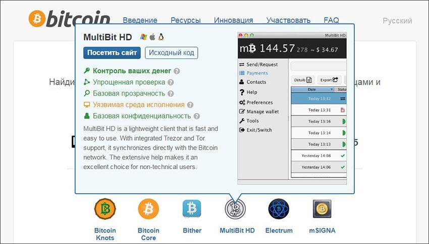 hogyan lehet bitcoin pénztárcát létrehozni a számítógépen hogyan lehet pénzt keresni a lemez szállításakor