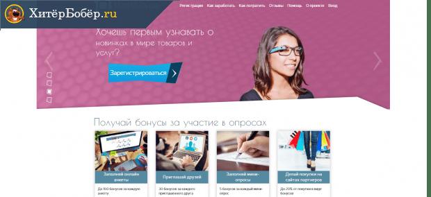 hogyan lehet weblapot nyitni és pénzt keresni