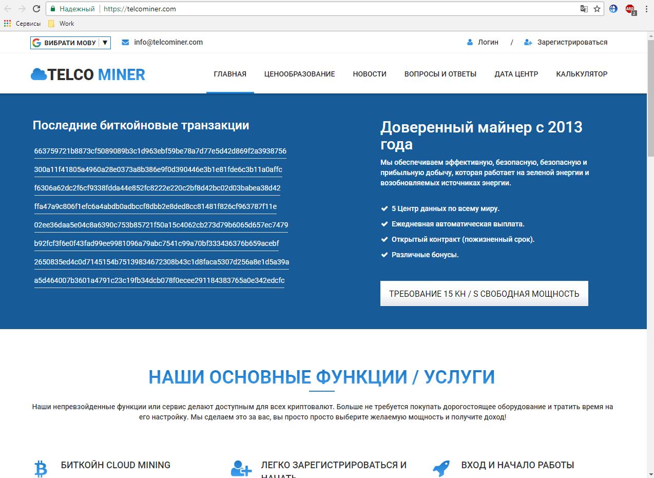 legjobb webhelyek a bitcoin megszerzéséhez jelek a párok kereskedésére