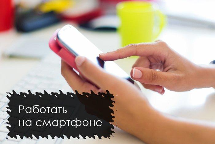 hogyan és hol lehet igazán pénzt keresni sikeres kereskedés a tőzsdén mikhnov