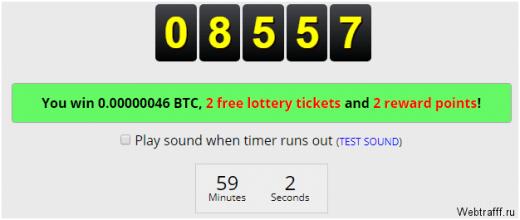 bitcoin száma az enyémhez